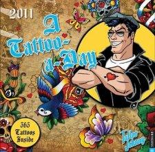 Календари на 2011 год! - продано!